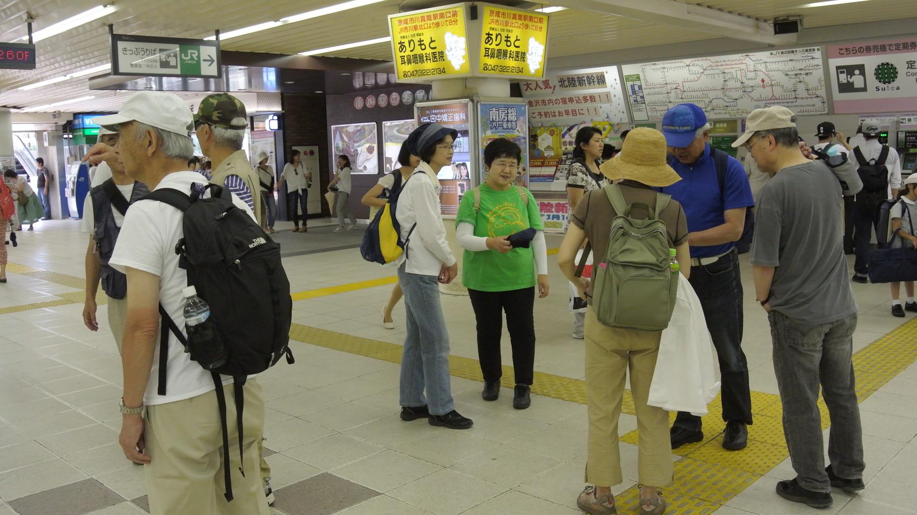 午後1時過ぎ市川駅集合