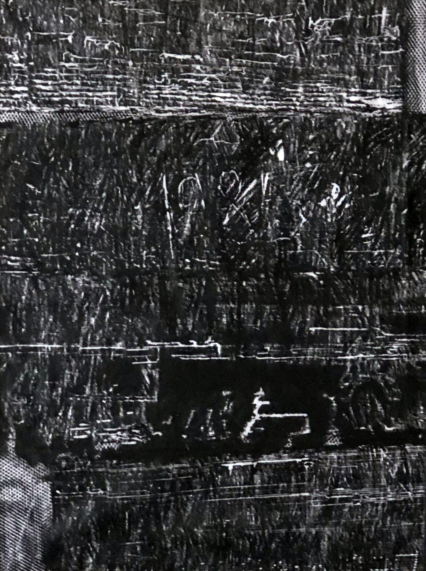 1985 IM MÜNSTER FRAUENWÖRTH      Mischtechnik auf Papier - 40 x 32 cm