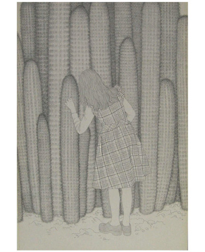 Gaia Carboni Senza Titolo Matite e graffite su carta, alluminio * 58 x 40 cm * 2006