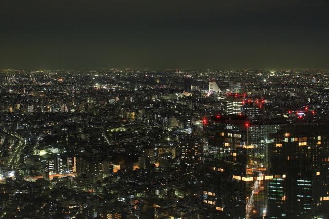 東京都庁から