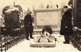 Grab von Karl Markel