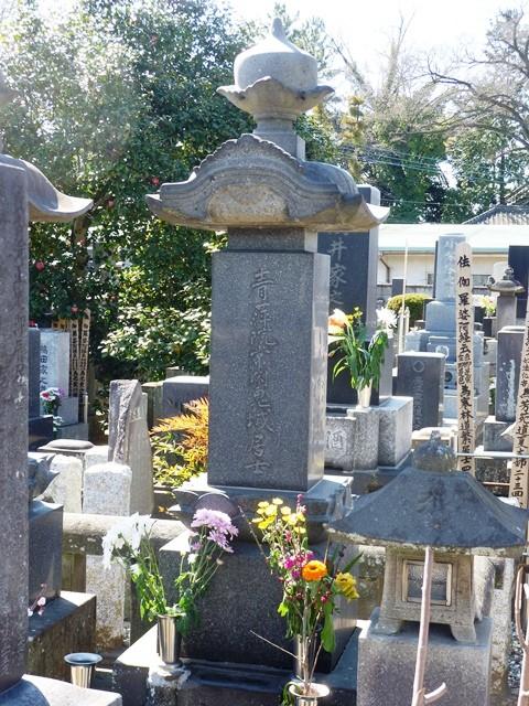 村上鬼城の墓(龍廣寺)