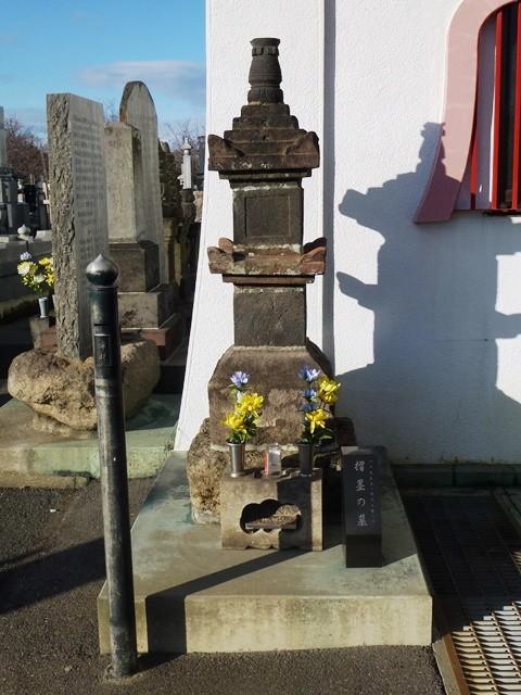 名馬・磨墨の墓(祝昌寺)