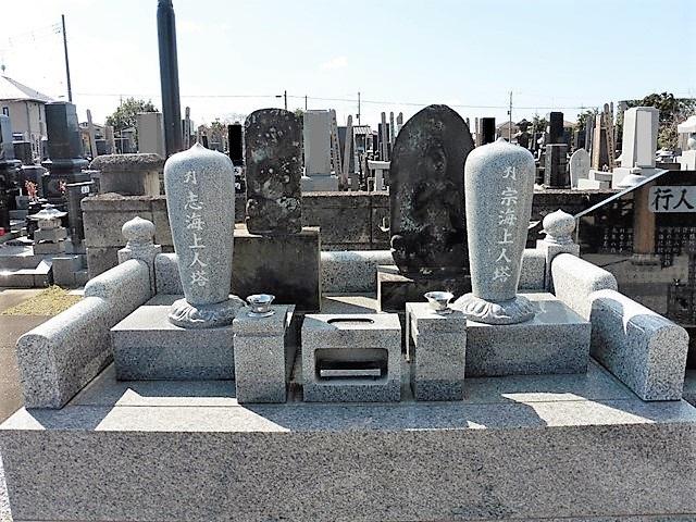 志海上人と宗海上人の供養塔(宝珠寺)