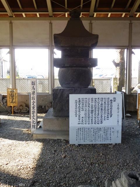 下植木赤城神社の宝塔1