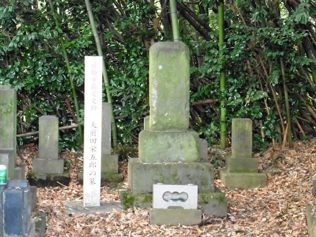 大前田英五郎の墓(前橋市大前田町)