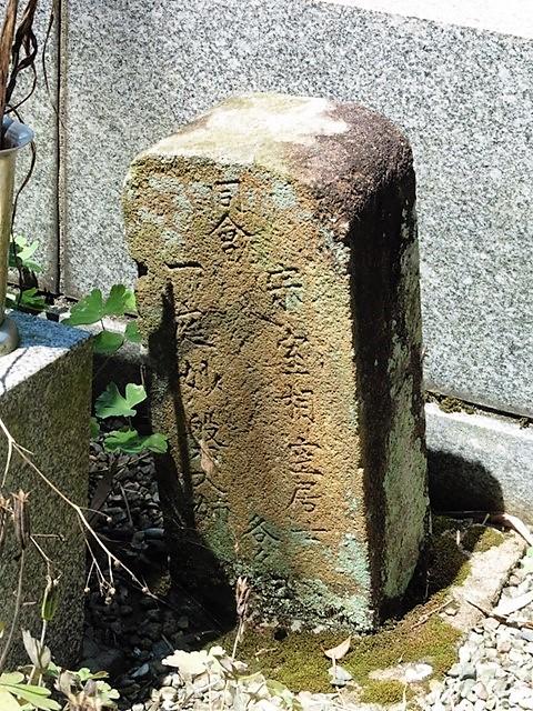 義民・白田六右衛門の墓(龍源寺)