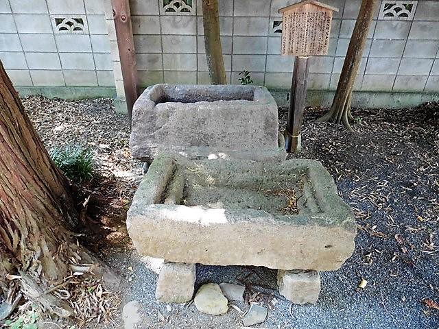 馬舟さま(旧東秋間村発掘)(石棺)