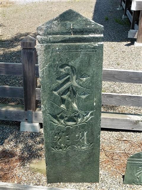 大林寺の板碑