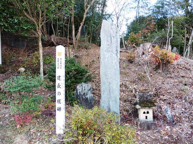 甘楽町・建長の板碑