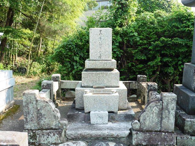 大手拓次の墓