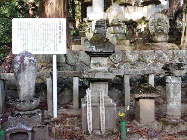 清泉寺の宝篋印塔
