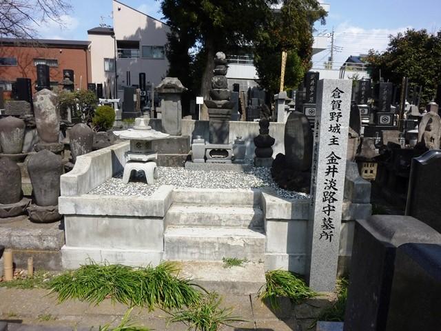 金井秀景の墓(永泉寺)
