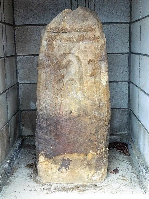 多比良神社の板碑