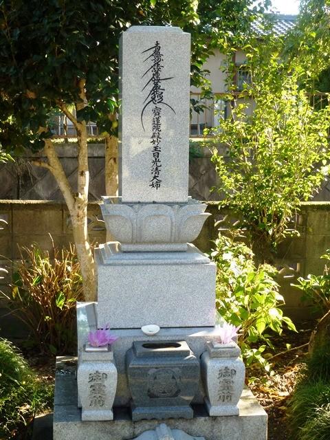 露姫の墓(実相寺)