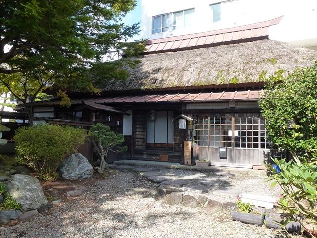 猿ヶ京 関所役宅