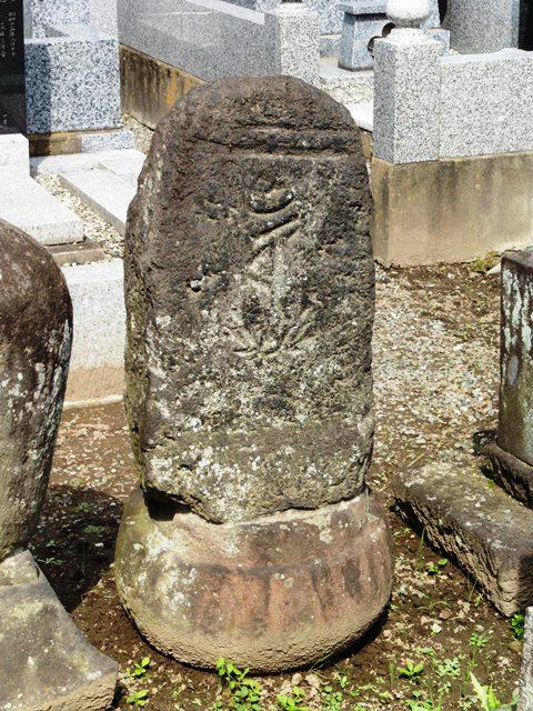 常清寺の変形板碑