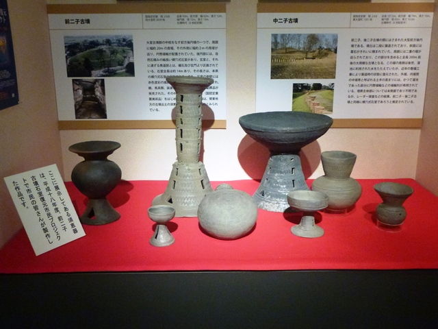 粕川歴史民俗資料館
