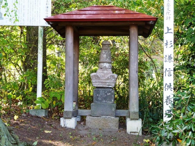 上杉謙信の供養塔(如意寺)