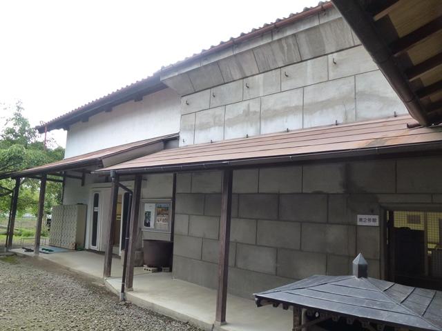 岡部温故館