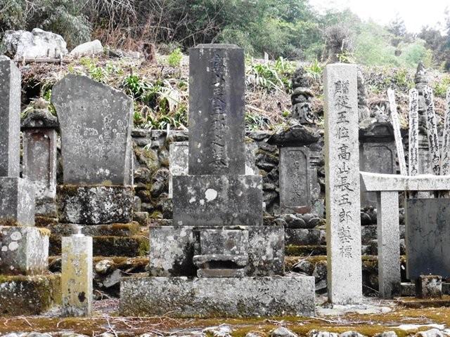 高山長五郎の墓(興禅院)