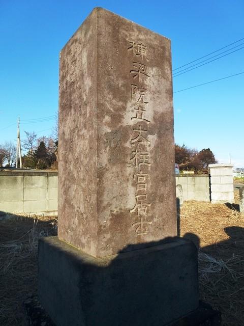 弥勒寺音次郎の墓(伊勢崎市境下渕名)