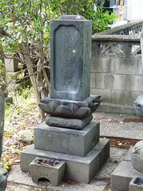 土師清大夫の墓(浄泉寺)