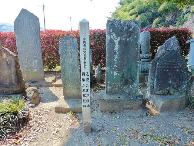 西方寺の板碑