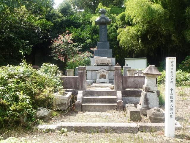 東宮鐡男陸軍大佐の墓(金剛寺)