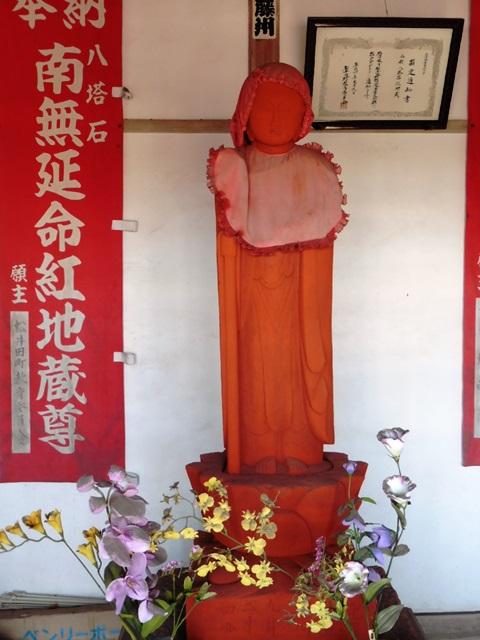八塔石紅地蔵(松井田町)