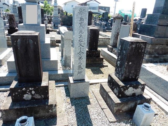 新島襄の祖父と弟の墓(妙光院)