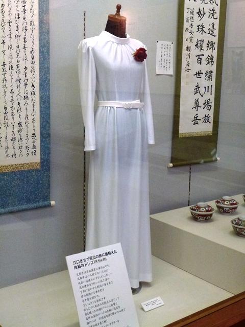 川場村歴史民俗資料館