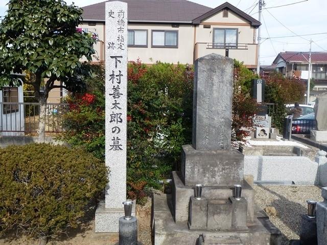 下村善太郎の墓(龍海院)