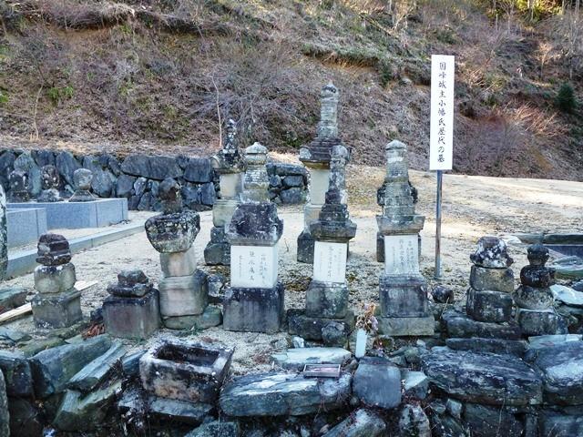 小幡氏累代の墓(宝積寺)