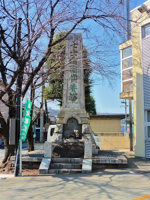 七士殉職供養塔(高崎市片岡町)
