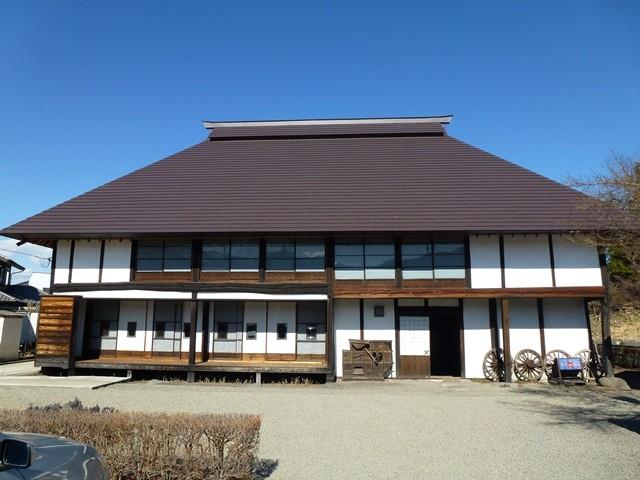 旧松井家住宅