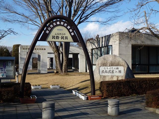 北橘歴史資料館