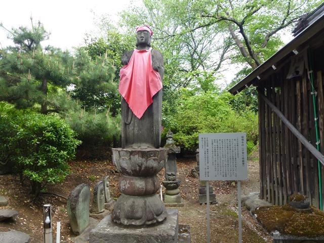 福増寺の子育て地蔵