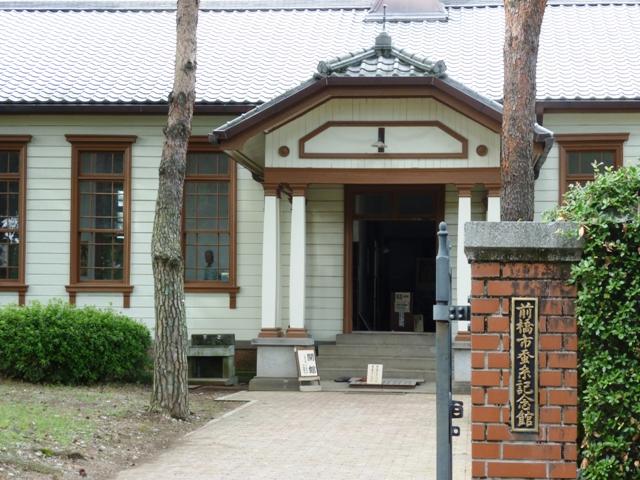 前橋蚕糸記念館