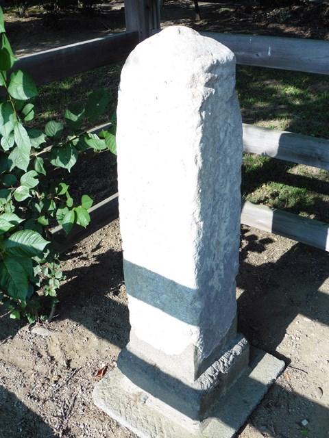 永福寺の名号塔