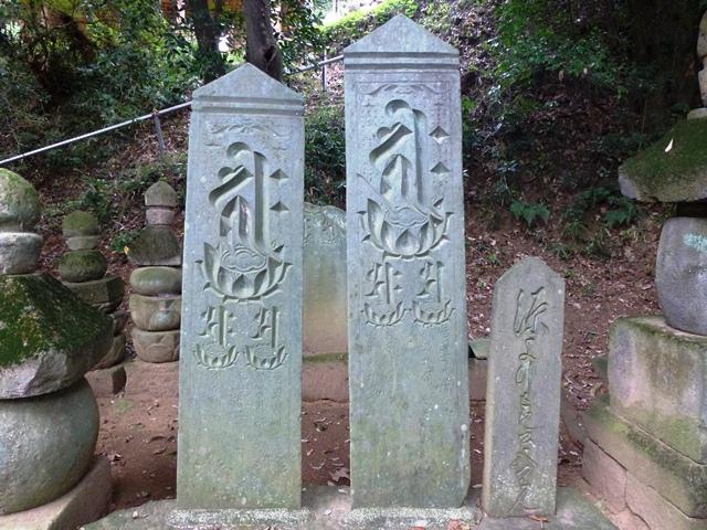 珊瑚寺の板碑