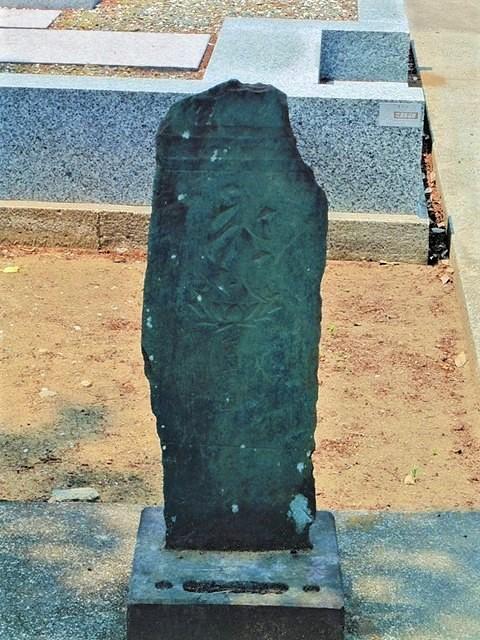 千代田町・弘安の板碑