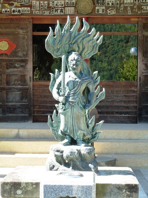 水上寺の不動明王像