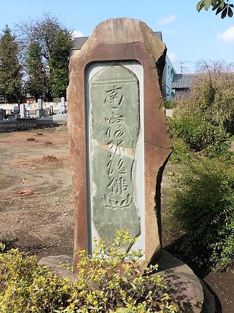 長徳寺の板碑