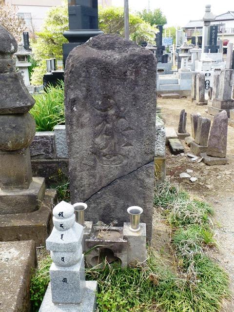 僧・覚明の墓(宝禅寺)