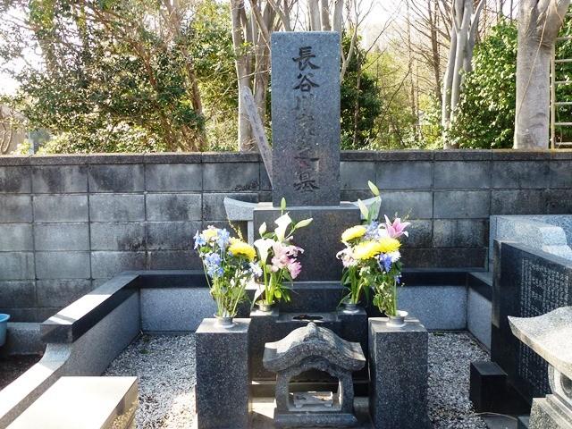 長谷川四郎の墓(世音寺)