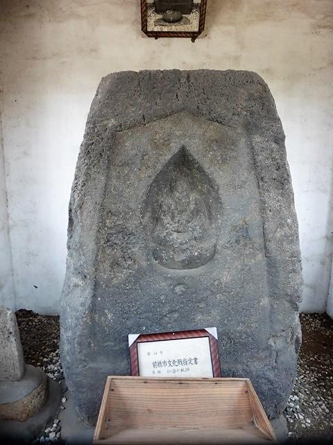 小島田の供養碑(前橋市)