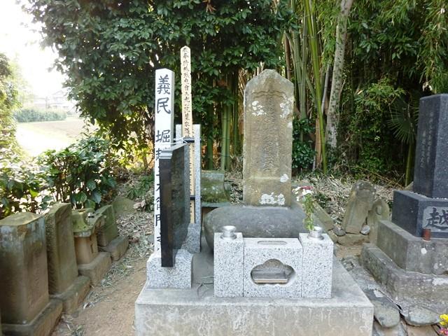 義民・堀越三右衛門の墓(藤岡市緑野)