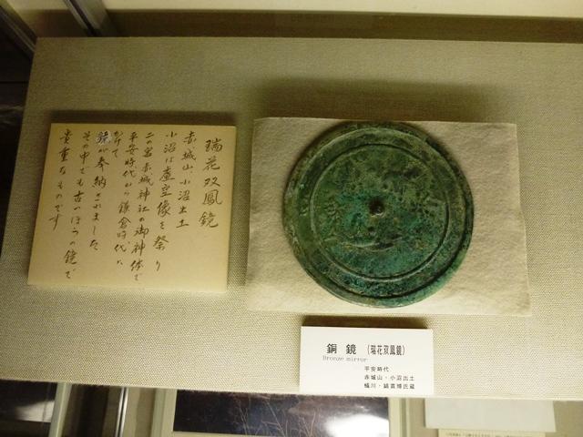 中之条歴史民俗博物館