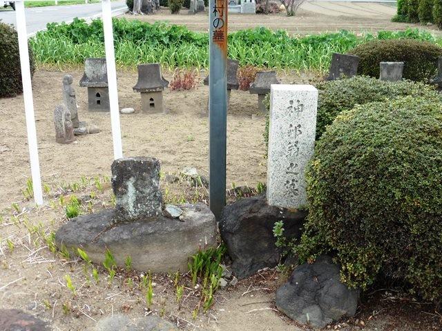 浦野神村の墓(玉村町樋越)